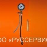 SMC-101/1mini - Диагностический набор топливных систем впрыска ВАЗ