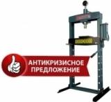 ПРЕСС ГИДРАВЛИЧЕСКИЙ 20т  T61220MA ARMADA